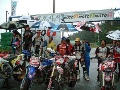 RACE2表彰式