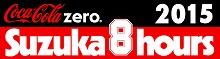 top_8tai_logo_50